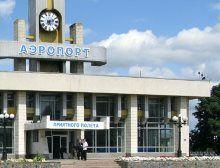 """Аэропорт """"Липецк"""""""